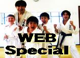 Astoria Oyama Karate Web Special
