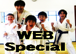 Astoria Oyama Karate Web Special