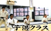 children karate